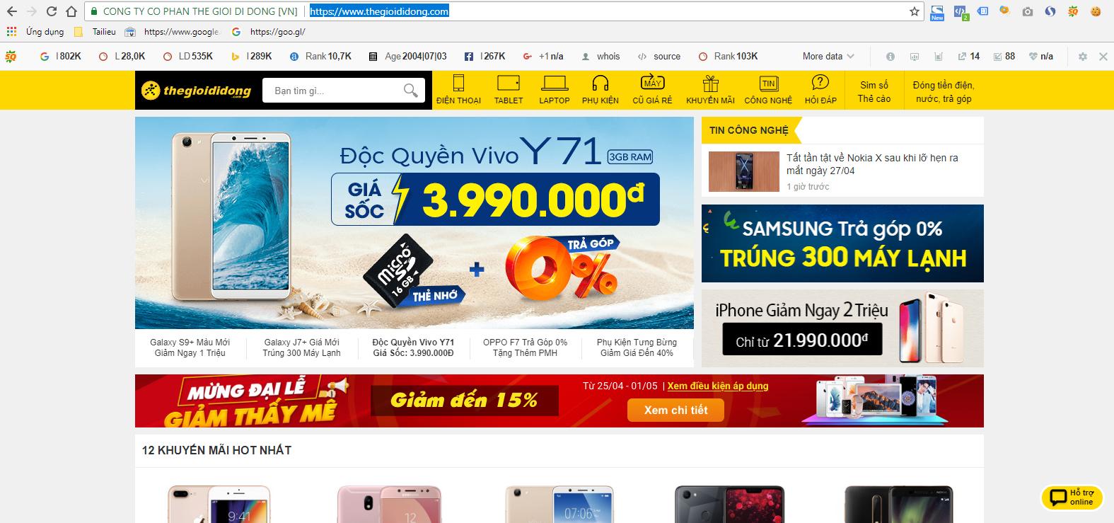 Top 3 các trang bán hàng online uy tín và nổi tiếng ở Việt Nam 3