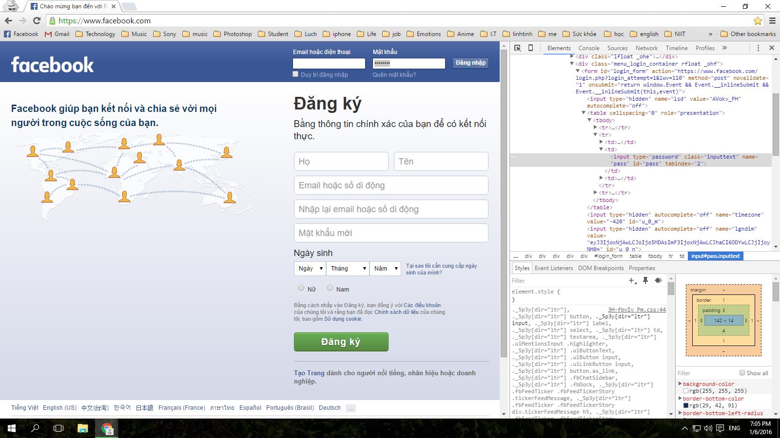 Cách xem mật khẩu facebook khi lỡ quên 5
